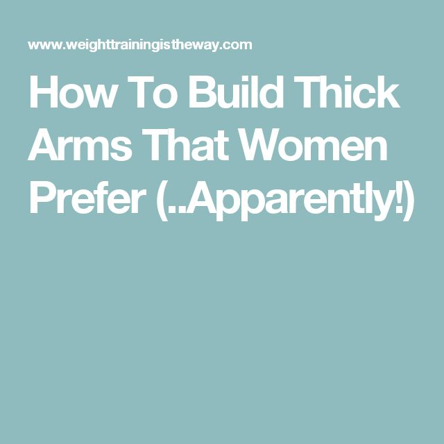 How To Build Thick Arms That Women Prefer (..Apparently!)