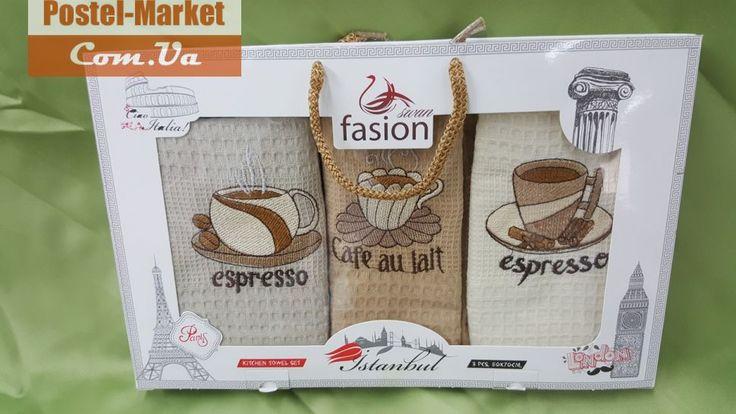Набор полотенец для кухни Fasion Nilteks. Купить Набор полотенец для кухни Fasion Nilteks в интернет магазине Постель маркет (Киев, Украина)