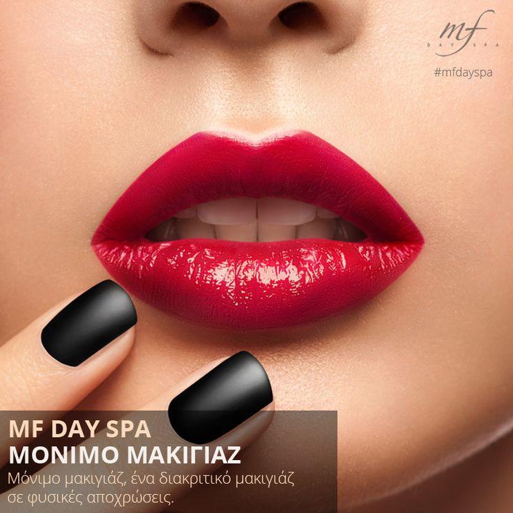Επιλέξτε μόνιμο μακιγιάζ, διακριτικό, σε φυσικές αποχρώσεις και με ασφαλή - κυρίως φυτικά - χρώματα! Δείτε εδώ λεπτομέρειες: #monimomakeup #permanentmaquillage #mfdayspa