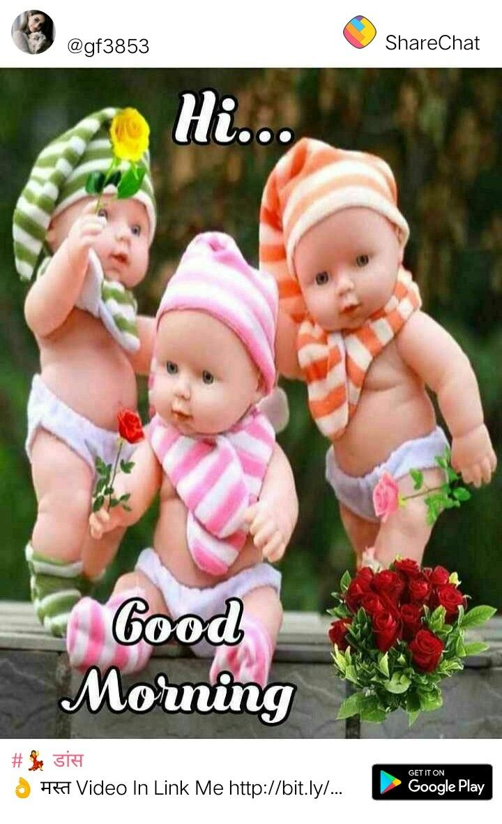 Pin By Aneethaam On Baby S Morning Quotes Good Morning Quotes Good Morning
