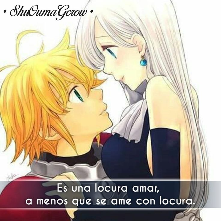 Es una locura #ShuOumaGcrow #Anime #Frases_anime #frases