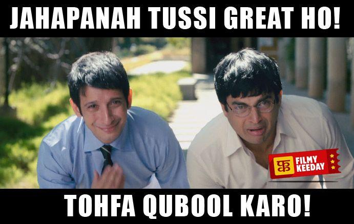 Jaha Pana Tussi Great ho Tohfa Qubool karo 3 Idiots Dialogues We are sharing Funny 3 Idiots Dialogues Meme Bollywood Dialogues Meme By Filmy Keeday