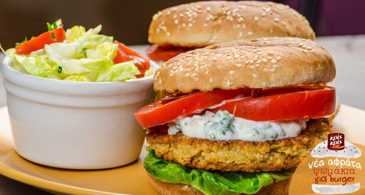 Σήμερα δοκίμασε λαχταριστό burger με αφράτα ψωμάκια Κρις Κρις και μπιφτέκι λαχανικών. Και σπιτικό και υγιεινό!