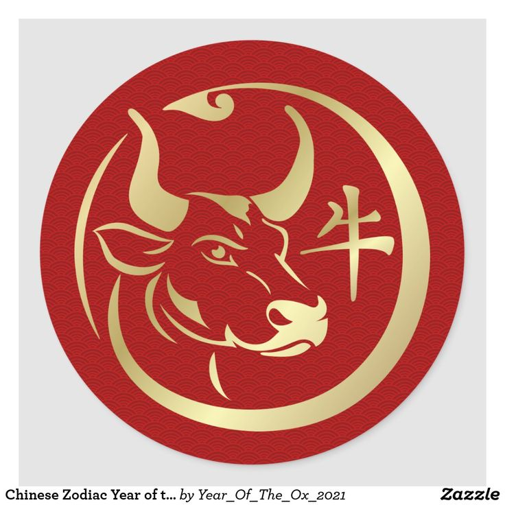 Chinese Zodiac Year of the Ox 2021 Classic Round Sticker