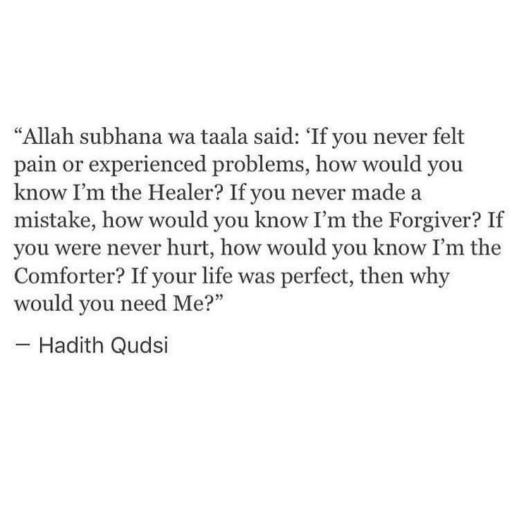 So true, I love this because it just reminds you how much we truly need Allah
