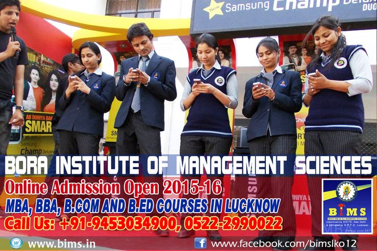 #MBA #course comprises of two years education which is spread over four Semesters. It is recognised by and associated with U.P. Technical University (U.P.T.U) and approved by All India Council of Technical Education (A.I.C.T.E.). #MBA & #BBA, #BCom, #BEd #College in #Lucknow For #Admission Call Us: +91-9453034900, 0522-2990022 http://bims.in/admission-procedure/ http://bims.in/