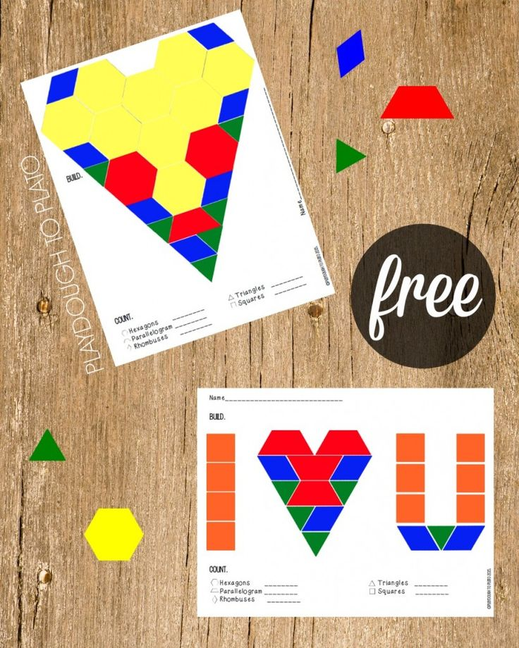 Free Valentine Pattern Block Mats. Great Valentine's math challenge for kids to do at home or in the classroom.