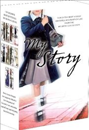 (own) My Story Boxed Set.  Battle of Britain, Blitz, D-Day, The Great Plague, Roman Invasion, Suffragette, To Kill a Queen, The Trenches, Viking Blood and The Workhouse.