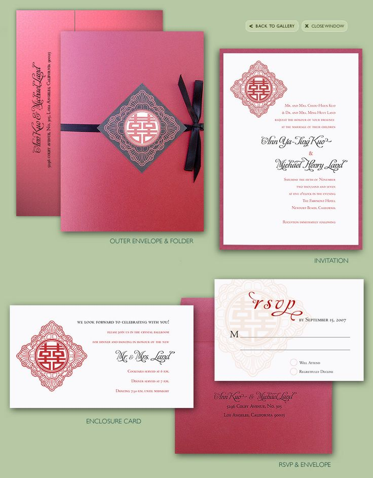 105 best Chinese wedding invites images – Chinese English Wedding Invitations