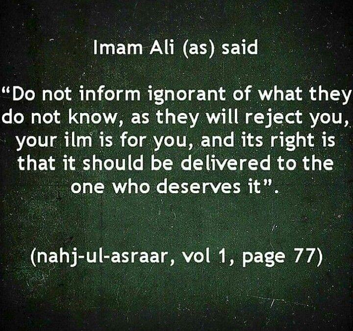 Quotes: Imam Ali ( a.s )