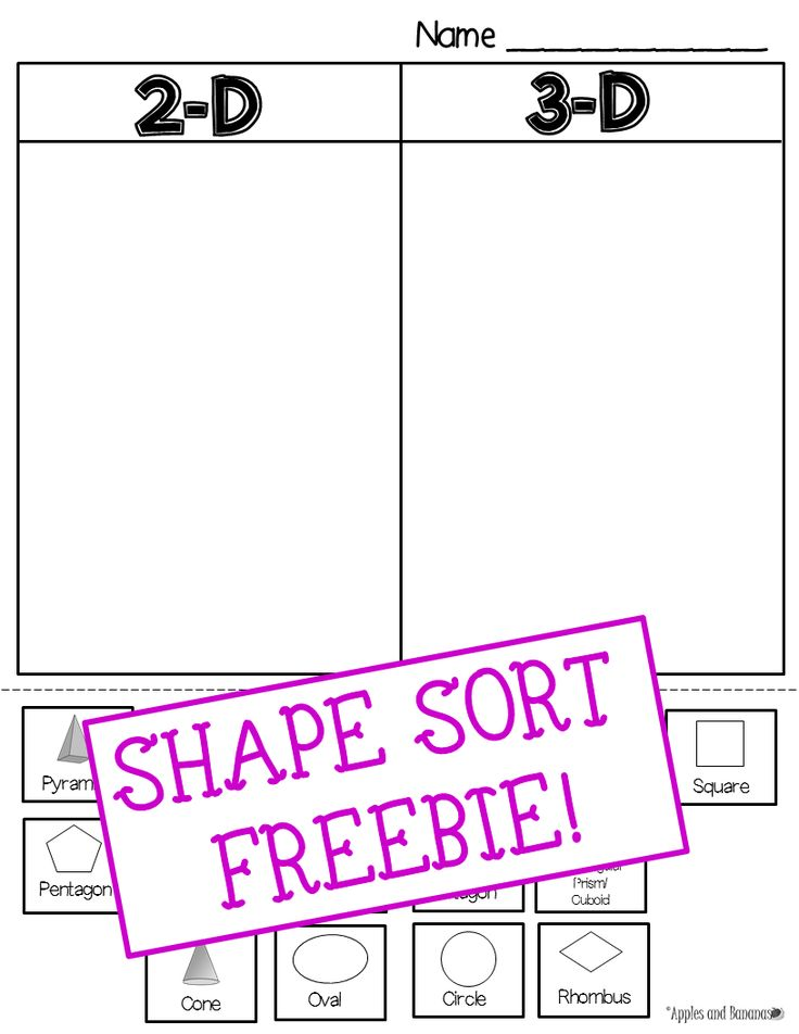 Freebie - 2-D/3-D Shape Sort - includes 15 different shapes to sort. Sorting cards can be cut/pasted or used for a variety of math activities. #shapes #shapesorting