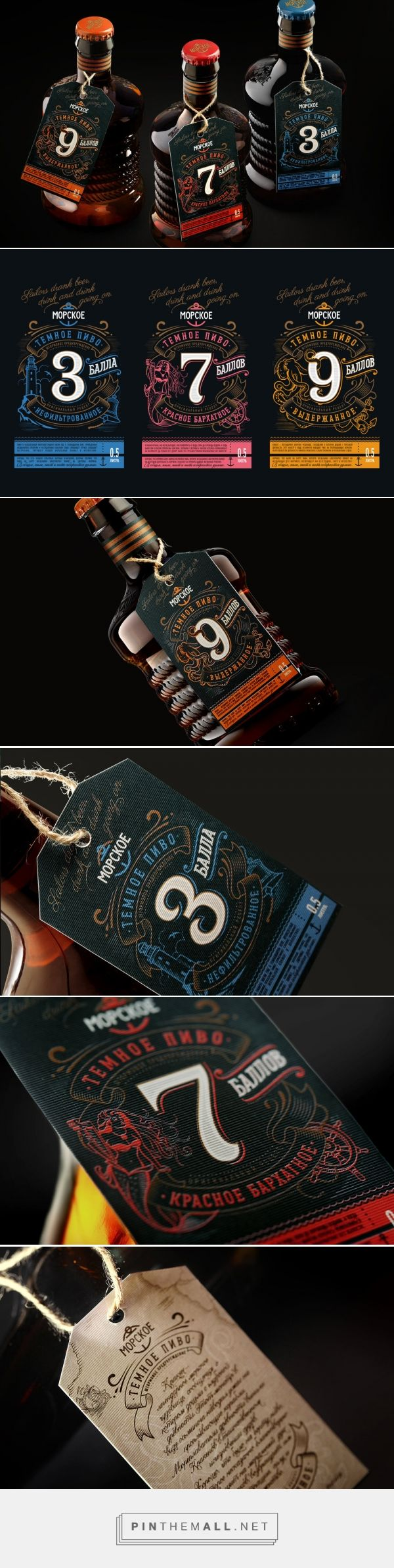 Concepts We Wish Were Real — The Dieline - Branding & Packaging - created via https://pinthemall.net (Beverage Bottle Design)