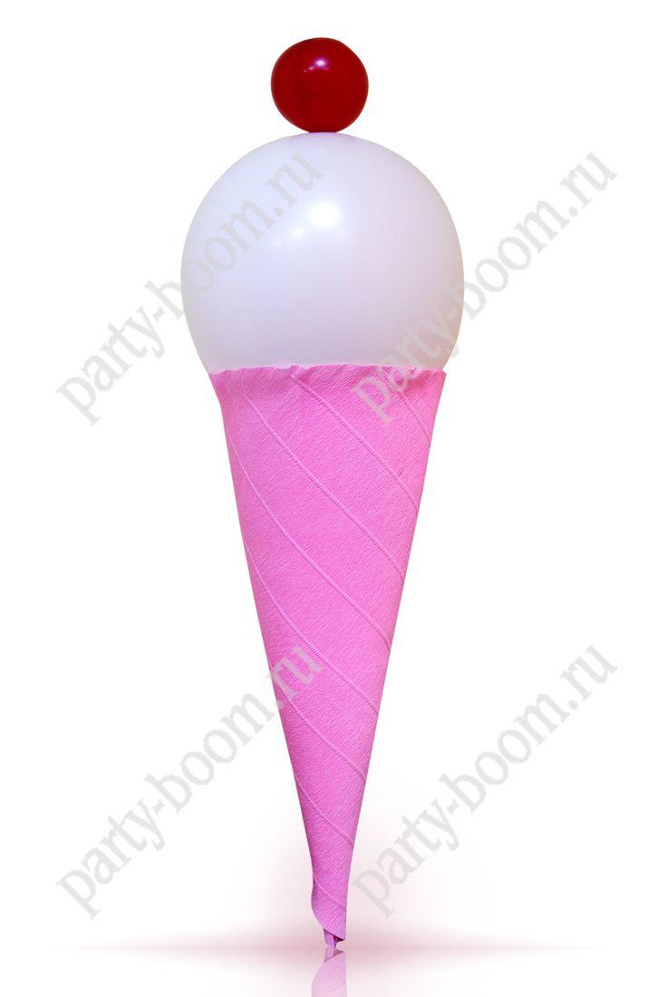 Воздушное мороженное - Уроки мастерства - интернет-магазин «Патибум»