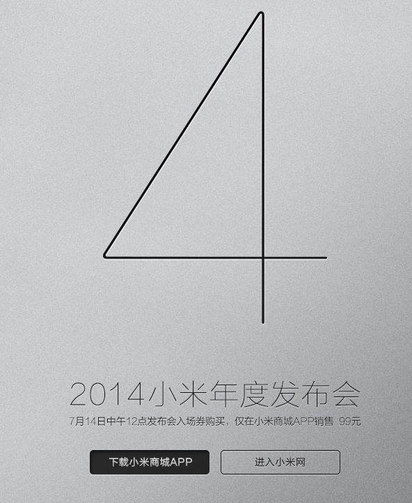 Xiaomi Mi 4 Coming on 22nd July | New Mobile Review