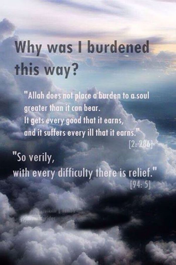 Why was I burdened this way | Azaadpakistan #Quotes #Daily #Famous #Inspiration #Friends #Life #Awesome #Nature #Love #Powerful #Great #Amazing #everyday #teen #Motivational #Wisdom #Insurance #Beautiful #Emotional #Top #life #Famous #Success #Best #funny #Positive #thoughtfull #educational #gratitiude #moving #halloween #happiness #anniversary #birthday #movie #country #islam #one #onesses #fajr #prayer #rumi #sad #heartbreak #pain #heart #death #depression #you #suicide #poetry
