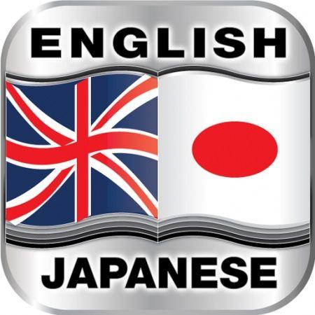 Japán, angol fordítást vállalok! [Pepita Hirdető]
