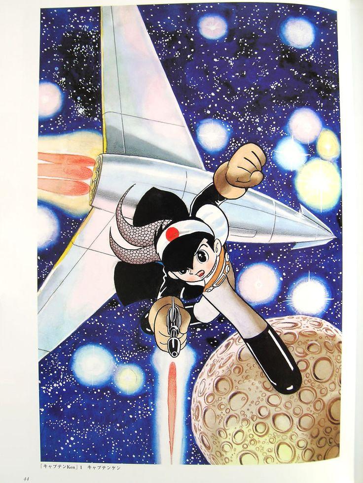 Artwork Osamu Tezuka