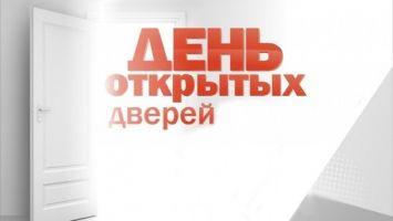 Администрация Земетчинского района сообщает, что акция «День открытых дверей для предпринимателей» проводится в территориальном отделе Управления Роспотребнадзора по Пензенской области http://penza.press/2016/09/14/administratsiya-zemetchinskogo-rajona-soobshhaet-chto-aktsiya-den-otkrytyh-dverej-dlya-predprinimatelej-provoditsya-v-territorialnom-otdele-upravleniya-rospotrebnadzora-po-penzenskoj-oblasti/  Администрация Земетчинского района сообщает, что 24 сентября 2016 года в территориальном…