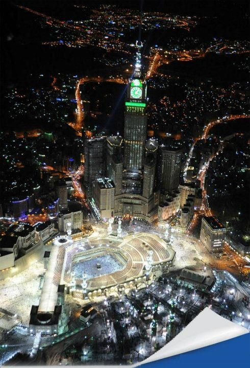 Magnificent View of Kaaba in Mecca