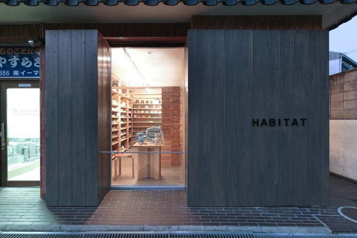 Habitat Antique / Facet Studio Storefront #retail #architecture