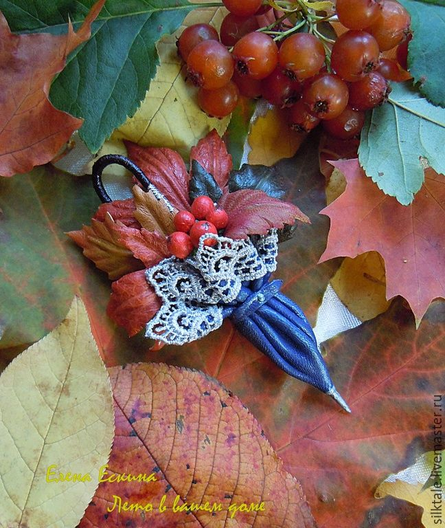 """Купить Брошь из кожи """"Осенний зонтик"""" Осенние листья из кожи - брошь, брошь из кожи"""