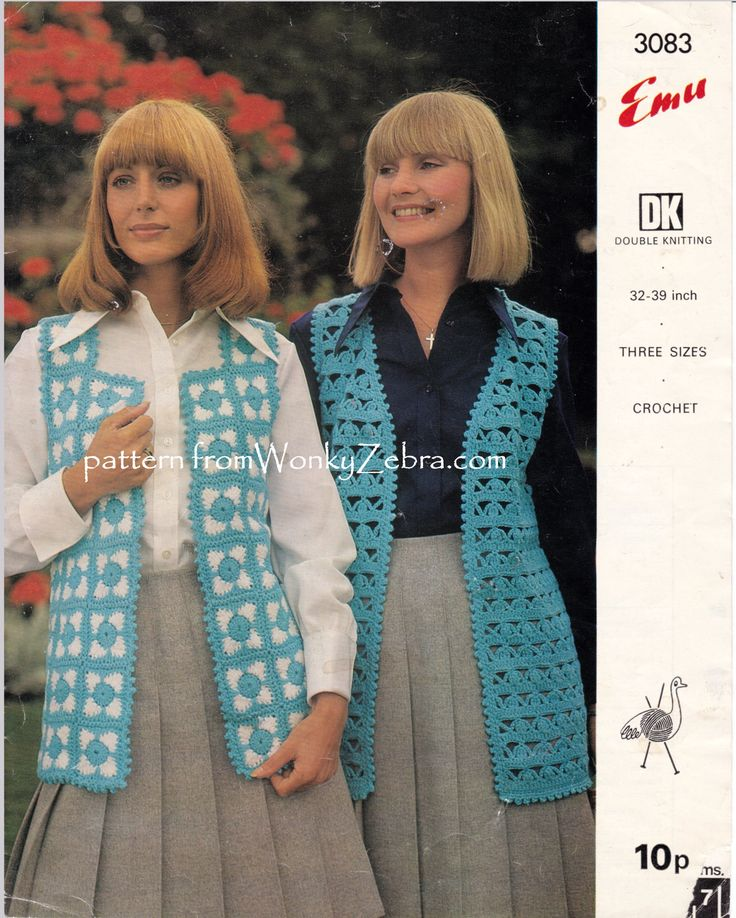 WZ923; great value PDf for TWO waistcoat patterns from the 70s. One in a pretty granny square floral motif -and the other in a beautiful arch stitch lace.All you need for a vintage summer layered look! Original pattern from EMU3083 in Dk/light worsted weight.Also- either stitch pattern /motif would give you a lovely blanket design too!