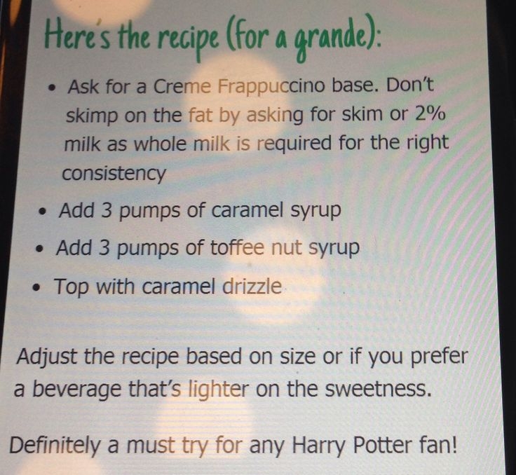 Butterbeer Frap recipe from the Starbucks Secret Menu. Tried it and loved it! #HP #HarryPotter