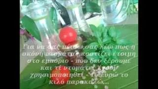 ΠΟΥΔΡΑ ΝΤΟΜΑΤΑΣ @ SpIrto Web Radio - YouTube