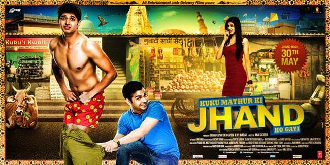 Kuku Mathur Ki Jhand Ho Gayi 2014