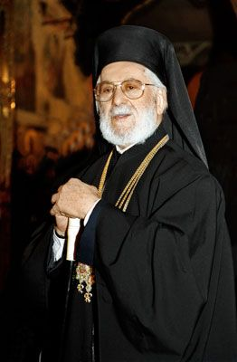 Clerical Whispers: Greek Orthodox Patriarch of Antioch Ignatius IV Hazim dies - May his memory be eternal.