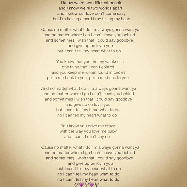 Lyric don t tell me what to do lyrics : 623 best Mix Tape images on Pinterest | Song quotes, Lyrics and La ...