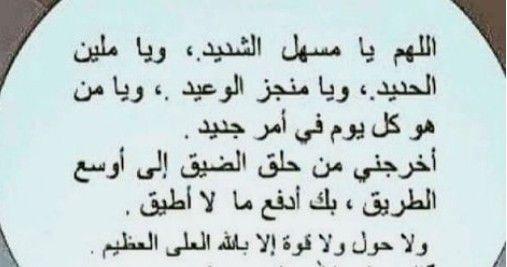 Pin By أبو محمد On لا إله إلا أنت سبحانك إني كنت من الظالمين In 2021 Math Math Equations