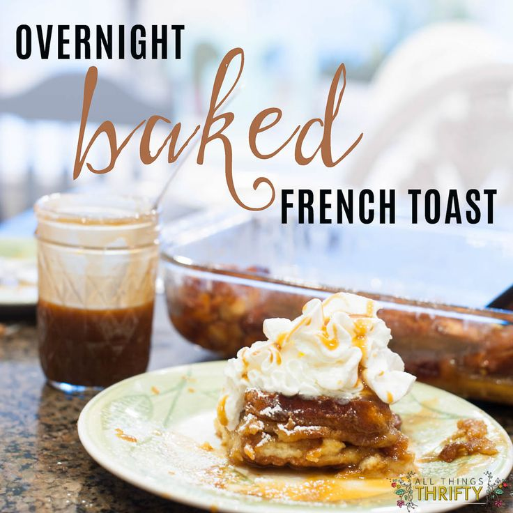 Caramel Overnight Baked French Toast Recipe {One of Brooke's Family Favorites} – All Things Thrifty
