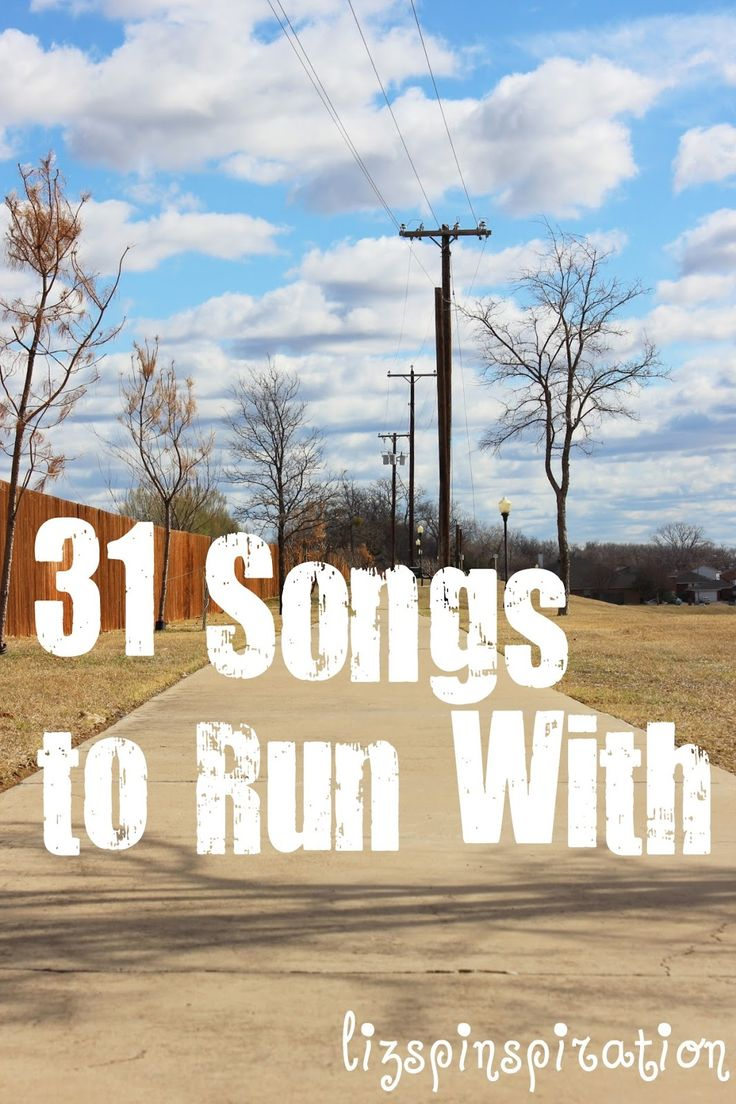 Pinspiration: Pin 197: My Exercise Playlist