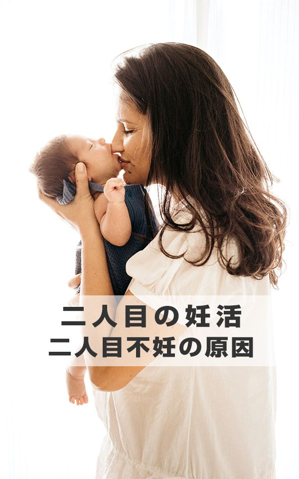 中 子 妊娠 抱っこ の 上