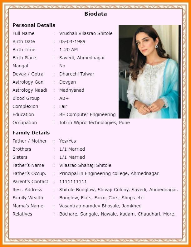 Biodata Format For Marriage For Girl In 2021 Marriage Biodata Format Bio Data For Marriage Biodata Format