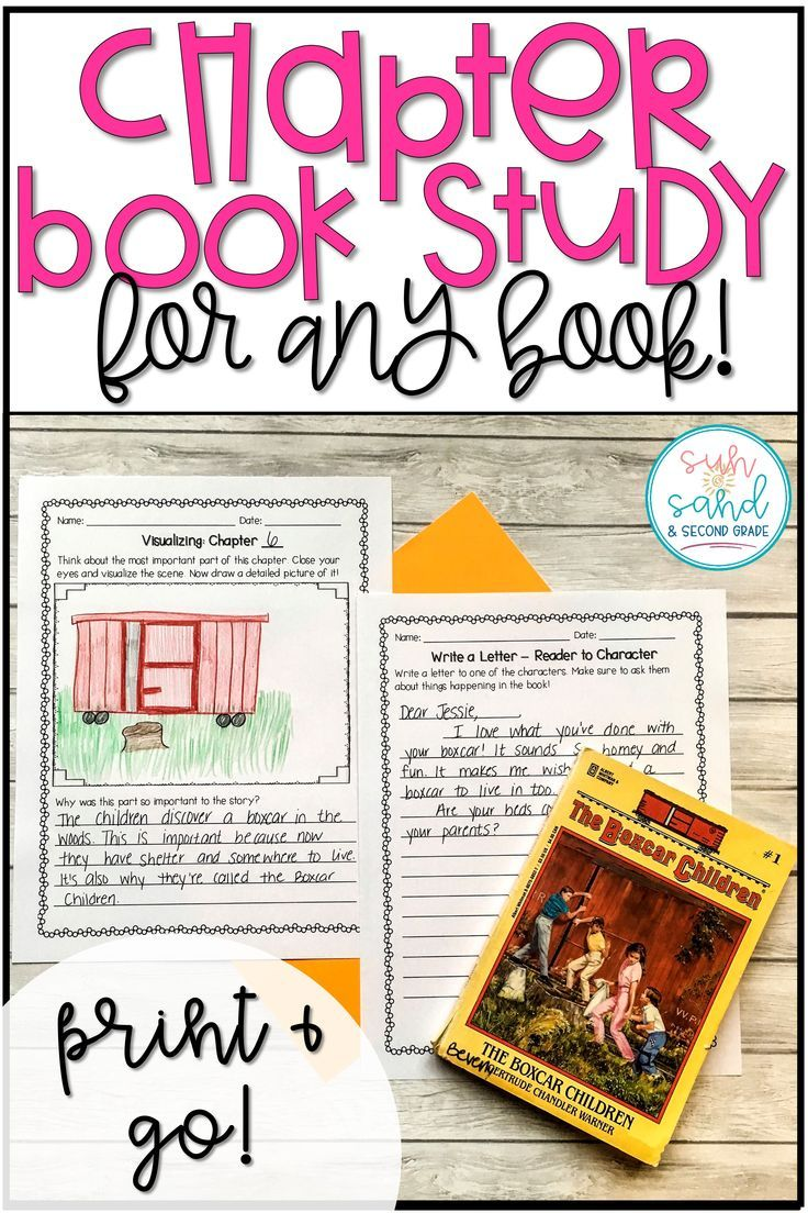 LOVE these Chapter Book reading response activities. There are tons of full-page and half-sheet graphic organizers that promote critical and creative thinking while your students read and respond to chapter books.