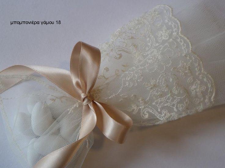 Αποτέλεσμα εικόνας για μπομπονιέρες γάμου