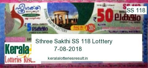Sthree Sakthi SS 118 Lottery Result 7 08 2018 | Kerala