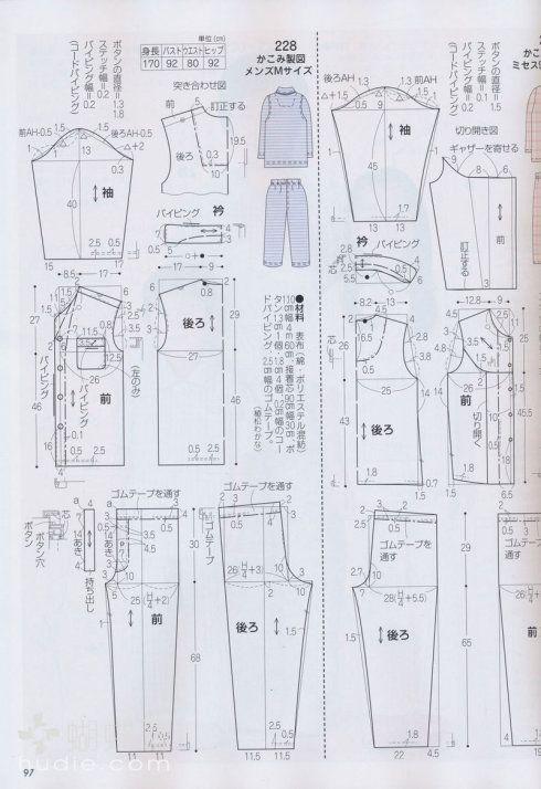 LADYBOUTIQUE杂志(日本服装裁剪杂志)2014.5