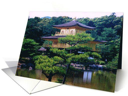 Kinkaku-ji or Temple of the Golden Pavilion, Kyoto, Japan card