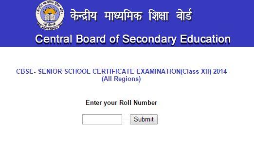 #CBSE #BoardExam #DateSheet #TimeTable #2016Exam  सेंट्रल बोर्ड ऑफ सेकेंडरी एजुकेशन (सीबीएसई) ने मार्च 2016 में होने वाली 10वीं और 12वीं बोर्ड परीक्षा की डेटशीट जारी कर दी है। सीबीएसई प्रवक्ता रमा शर्मा के अनुसार दोनों बोर्ड कक्षाओं की परीक्षा 1 मार्च से शुरू होंगी। परीक्षा सुबह 10.30 से 1.30 बजे तक होगी।