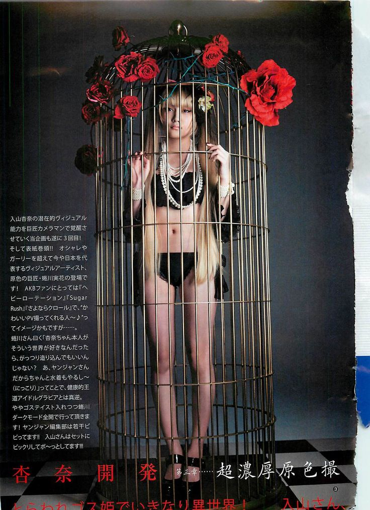 Anna Iriyama @ 130725_YJ#32 http://girls48.tumblr.com/post/54994148036/young-jump-2013-no-32-iriyama-anna-im-killed