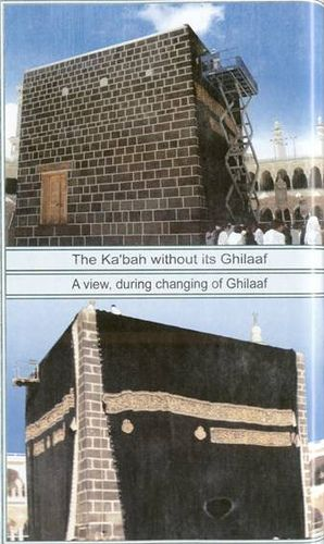 Kabah Tampa Ghilaaf Dan Dengan Ghilaaf | Flickr - Photo Sharing!