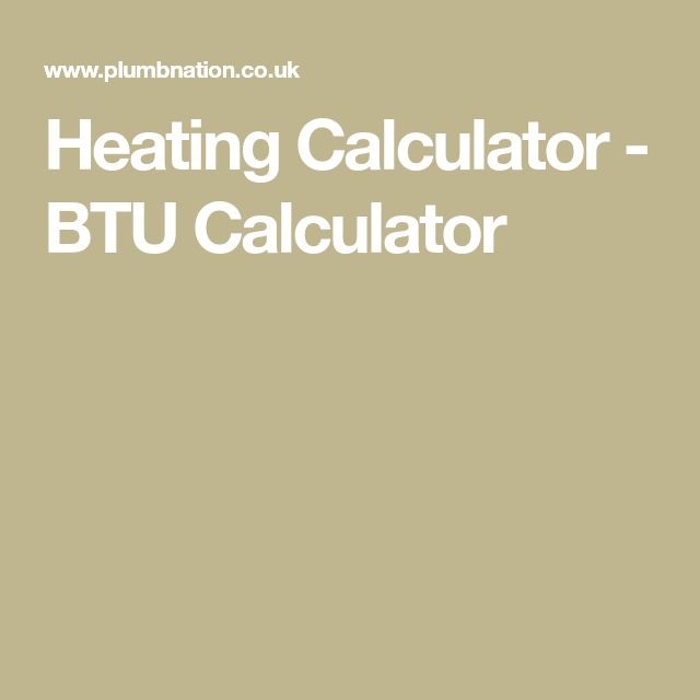 Heating Calculator - BTU Calculator