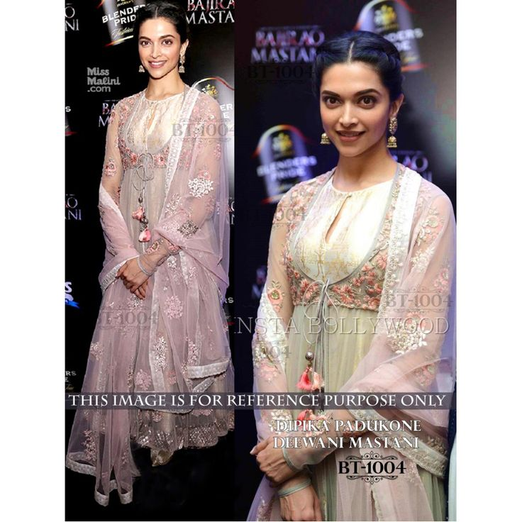 Deepika Padukone Stylish Cream Color Embroidered Salwar Suit  Shop this amazing style Salwar Suit for just Rs.2700/- only on www.vendorvilla.com Cash on Delivery, Easy Returns, Lowest Price