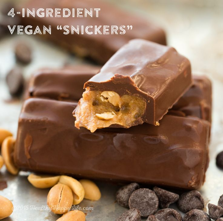 I have these adorable candy molds that I bought on Amazon . Perfect for DIY mini candy bars. And my favorite candy in my pre-vegan days ... Snickers. So today, a veganize-this recipe!.. Snickers ...