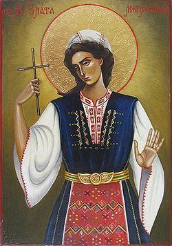 Saint Zlata