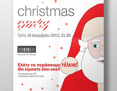 """Check out new work on my @Behance portfolio: """"Christmas Party - Poster (2012)"""" http://be.net/gallery/34223879/Christmas-Party-Poster-(2012)"""