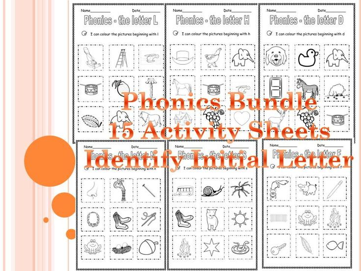 Phonics colouring activities - identify initial letter sound BUNDLE